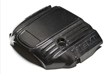 Dodge Charger Engine Accessories - Dodge Charger Carbon Fiber Engine