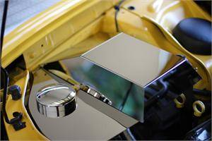 American Car Craft - American Car Craft Polished Fuse Box Cover: 300C / Charger / Magnum 5.7L Hemi & 6.1L SRT8 2005 - 2010
