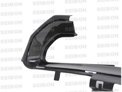 Anderson Composites - Anderson Composites Carbon Fiber Tail Lights Surround: Dodge Challenger 2008 - 2014 - Image 2